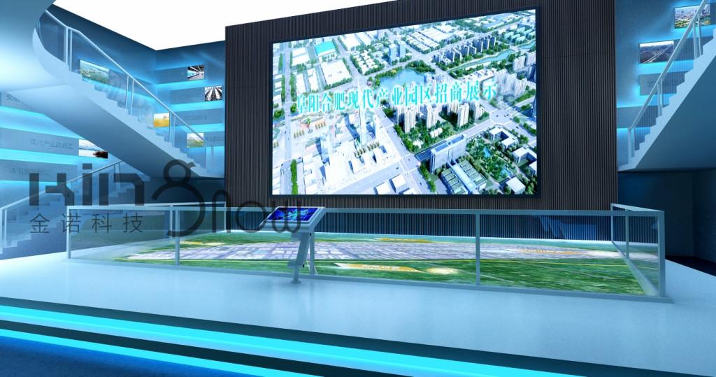 我公司设计的电子虚拟沙盘,主要功能为三维立体全方位呈现整个房产小区、城市环境、工业园区等的实景模型。可替代传统的实体沙盘功能,具有自由选择不同角度观看、局部放大观看功能,观看过程伴有轻音乐。产品操作形式分为以下三种:鼠标控制式、多点触摸式、激光操作式、可在显示屏、屏幕、触摸屏上演示。